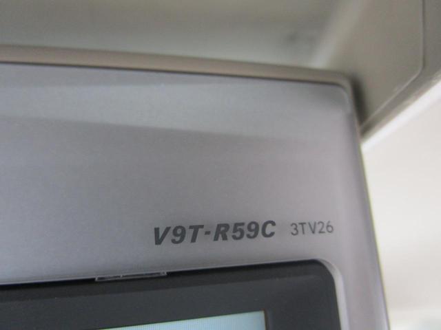 2.4アエラス Gエディション 両側Pスライドドア イモビライザー フルセグHDDナビ DVD再生 オットマン 3列シート クルーズコントロール リア席モニター Bモニタ ETC装備 HIDヘッドライト スマートキー Pスタート(22枚目)
