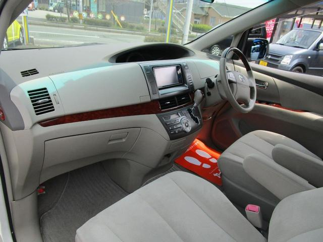 2.4アエラス Gエディション 両側Pスライドドア イモビライザー フルセグHDDナビ DVD再生 オットマン 3列シート クルーズコントロール リア席モニター Bモニタ ETC装備 HIDヘッドライト スマートキー Pスタート(27枚目)
