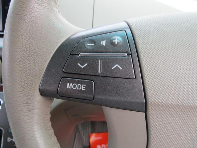2.4アエラス Gエディション 両側Pスライドドア イモビライザー フルセグHDDナビ DVD再生 オットマン 3列シート クルーズコントロール リア席モニター Bモニタ ETC装備 HIDヘッドライト スマートキー Pスタート(33枚目)