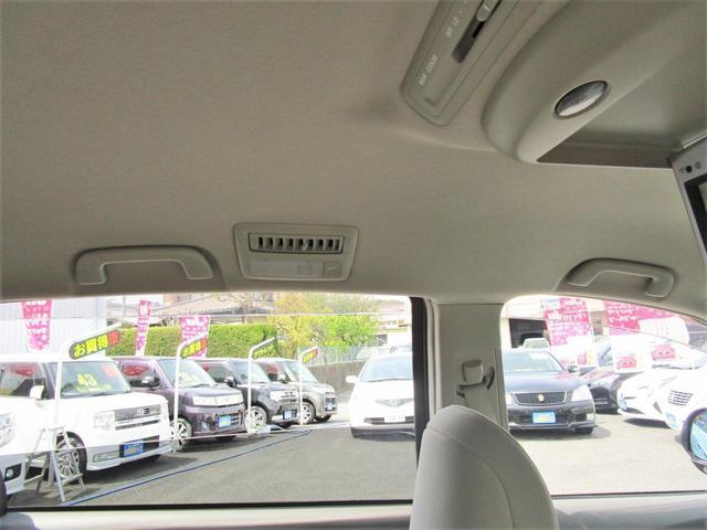 2.4アエラス Gエディション 両側Pスライドドア イモビライザー フルセグHDDナビ DVD再生 オットマン 3列シート クルーズコントロール リア席モニター Bモニタ ETC装備 HIDヘッドライト スマートキー Pスタート(40枚目)