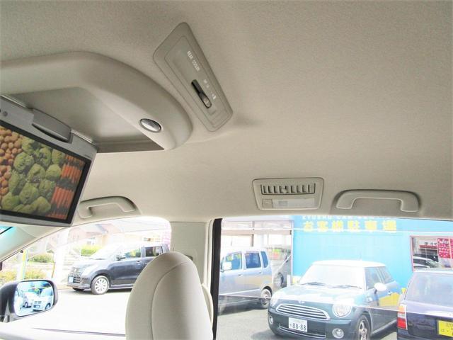 2.4アエラス Gエディション 両側Pスライドドア イモビライザー フルセグHDDナビ DVD再生 オットマン 3列シート クルーズコントロール リア席モニター Bモニタ ETC装備 HIDヘッドライト スマートキー Pスタート(41枚目)