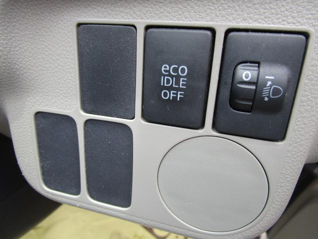 L エアコン キーレス付 イモビライザー PS パワーウィンドウ ABS 衝突安全ボディ アイドリンストップ エアB CD再生可能 WエアB(12枚目)