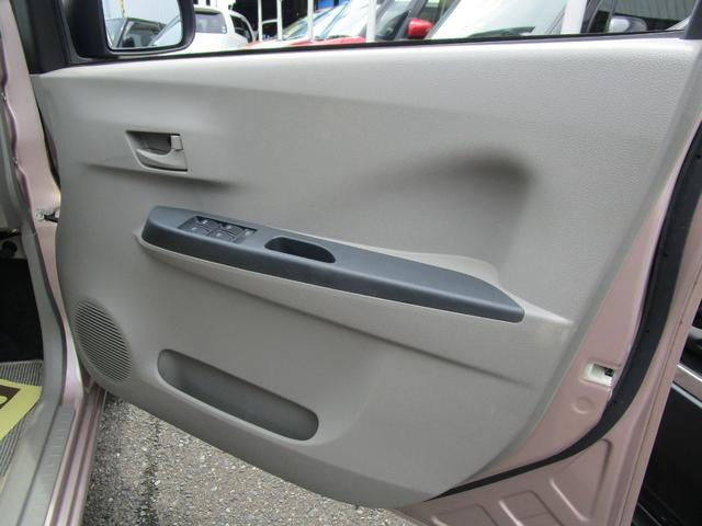 L エアコン キーレス付 イモビライザー PS パワーウィンドウ ABS 衝突安全ボディ アイドリンストップ エアB CD再生可能 WエアB(31枚目)