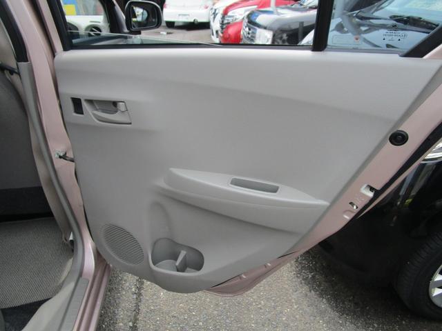 L エアコン キーレス付 イモビライザー PS パワーウィンドウ ABS 衝突安全ボディ アイドリンストップ エアB CD再生可能 WエアB(32枚目)