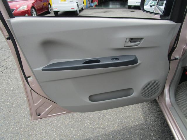 L エアコン キーレス付 イモビライザー PS パワーウィンドウ ABS 衝突安全ボディ アイドリンストップ エアB CD再生可能 WエアB(33枚目)