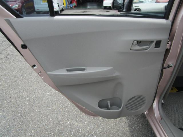 L エアコン キーレス付 イモビライザー PS パワーウィンドウ ABS 衝突安全ボディ アイドリンストップ エアB CD再生可能 WエアB(34枚目)