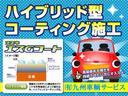L エアコン キーレス付 イモビライザー PS パワーウィンドウ ABS 衝突安全ボディ アイドリンストップ エアB CD再生可能 WエアB(46枚目)