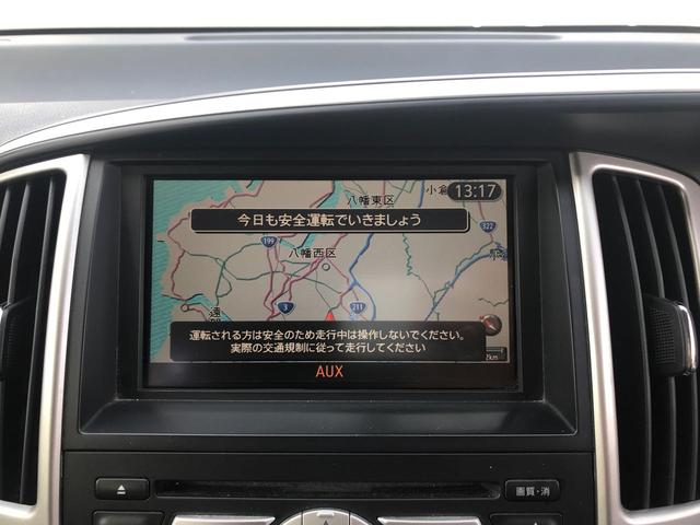 「日産」「セレナ」「ミニバン・ワンボックス」「福岡県」の中古車14