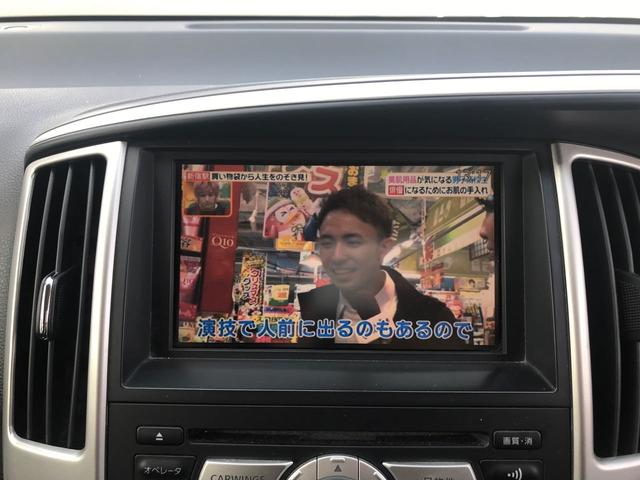 「日産」「セレナ」「ミニバン・ワンボックス」「福岡県」の中古車15