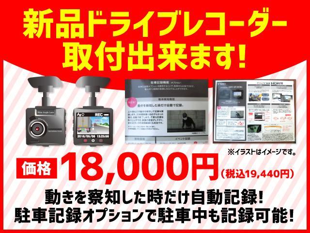 XメイクアップリミテッドSAIII ナビTV ETCドラレコ(15枚目)