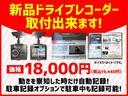 カスタムXセレクション Bカメラ 両側自動ドア LEDライト(16枚目)