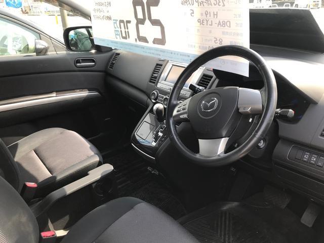 「マツダ」「MPV」「ミニバン・ワンボックス」「福岡県」の中古車9