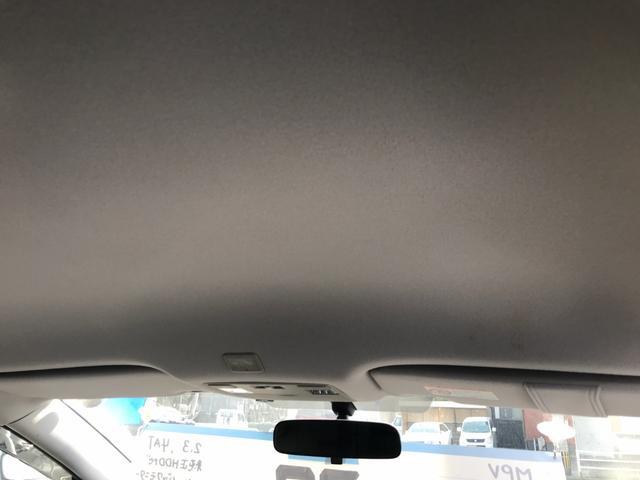 「マツダ」「MPV」「ミニバン・ワンボックス」「福岡県」の中古車27
