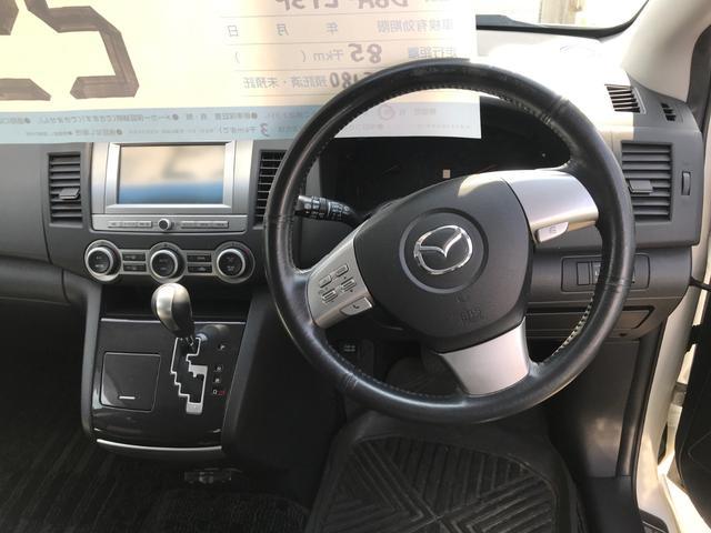 「マツダ」「MPV」「ミニバン・ワンボックス」「福岡県」の中古車28