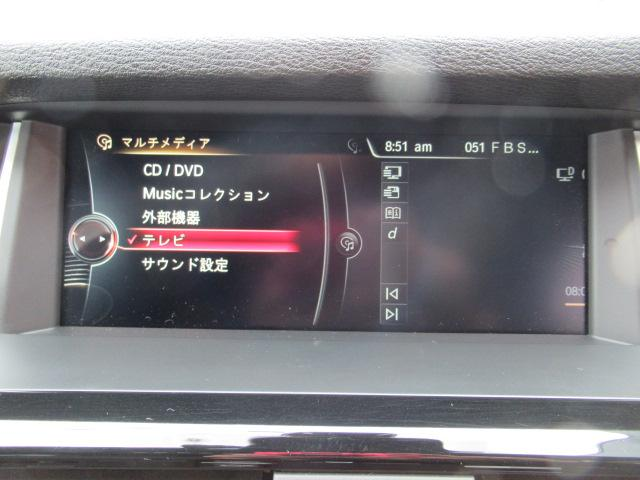 「BMW」「X4」「SUV・クロカン」「福岡県」の中古車14