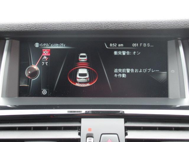 「BMW」「X4」「SUV・クロカン」「福岡県」の中古車16