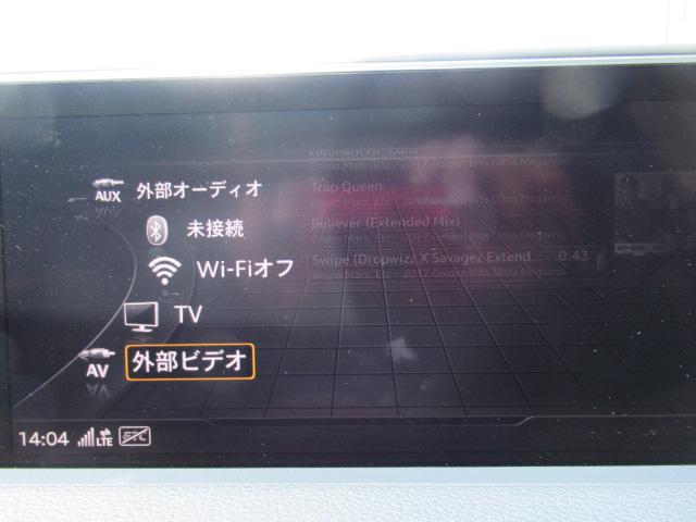 「アウディ」「アウディ Q7」「SUV・クロカン」「福岡県」の中古車13