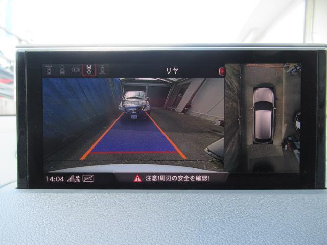 「アウディ」「アウディ Q7」「SUV・クロカン」「福岡県」の中古車14