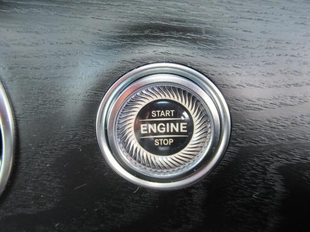 E220dステションWAVGスポツ(本革仕様)買取禁煙ナビ(14枚目)