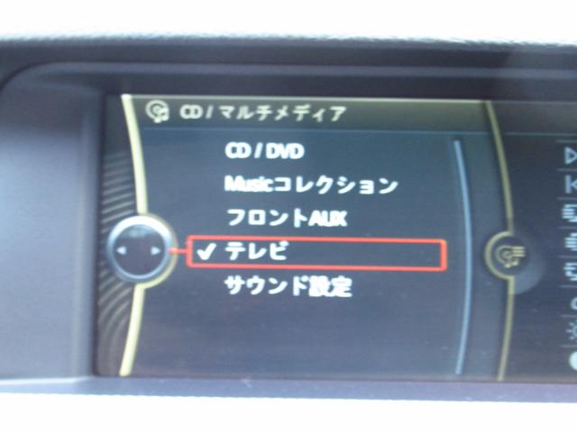「BMW」「5シリーズ」「セダン」「福岡県」の中古車18