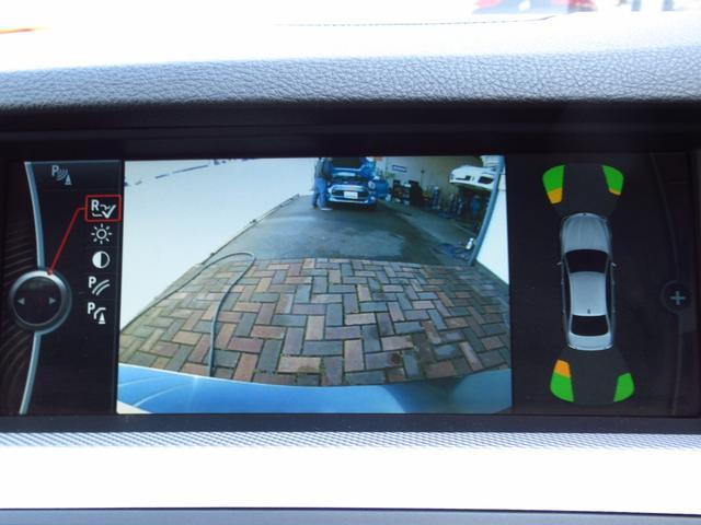 「BMW」「5シリーズ」「セダン」「福岡県」の中古車19