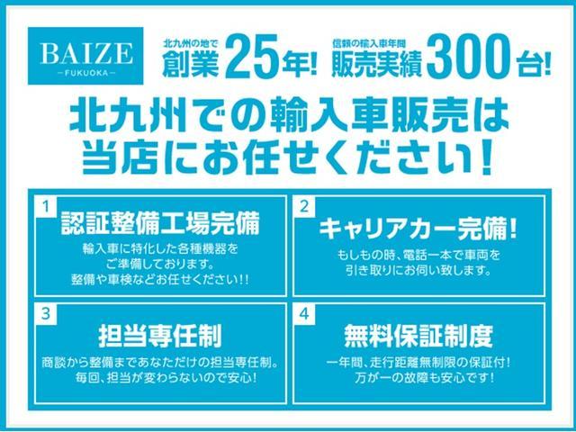 「ポルシェ」「ボクスター」「オープンカー」「福岡県」の中古車23