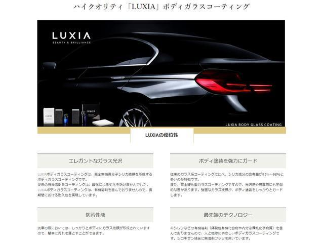 「BMW」「5シリーズ」「セダン」「福岡県」の中古車24