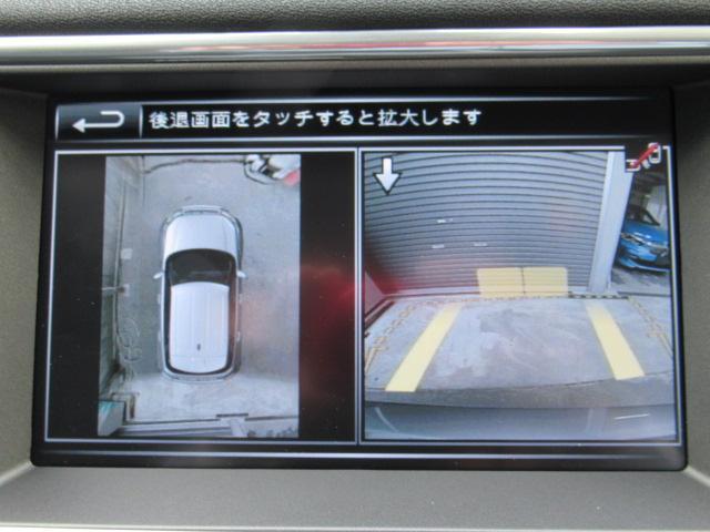 ●【お車の装備について2】安心のバックカメラ!初めて輸入車を乗られる方でも先進技術がお客様の運転をしっかりサポート!