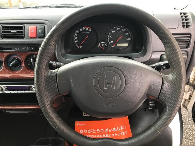 「ホンダ」「バモス」「コンパクトカー」「福岡県」の中古車19