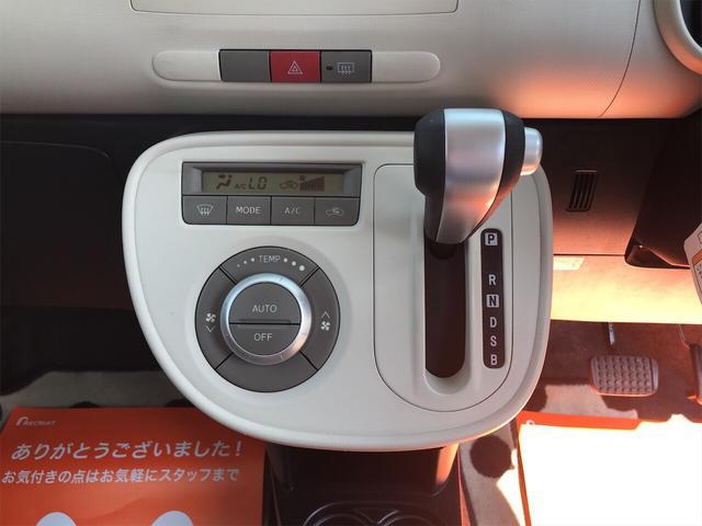 「ダイハツ」「ミラココア」「軽自動車」「福岡県」の中古車28