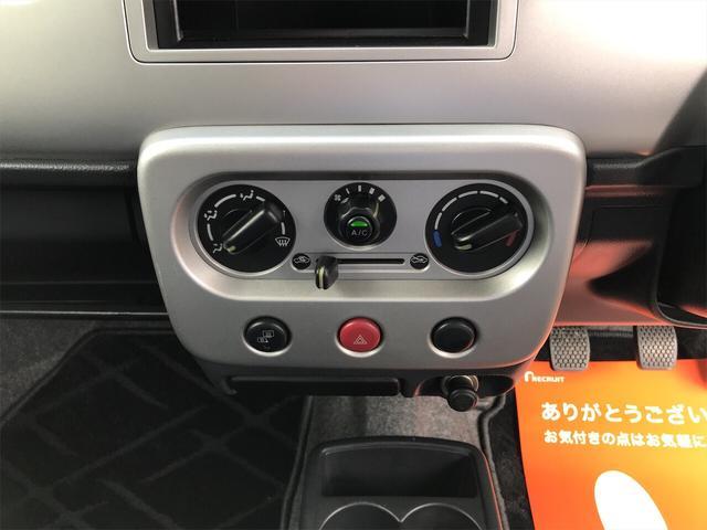 「スズキ」「アルトラパン」「軽自動車」「福岡県」の中古車25