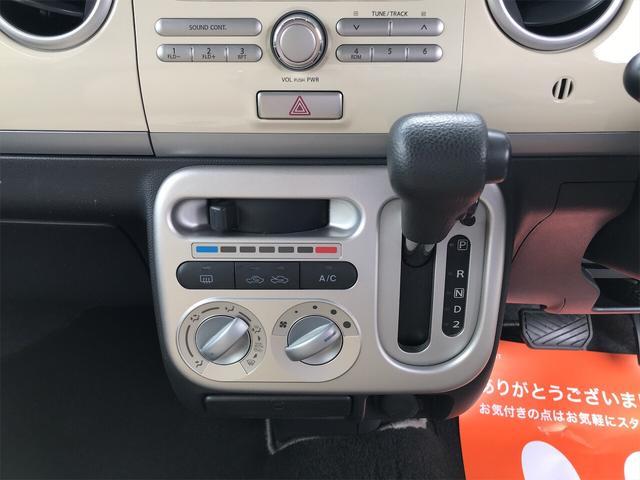 「スズキ」「アルトラパン」「軽自動車」「福岡県」の中古車28