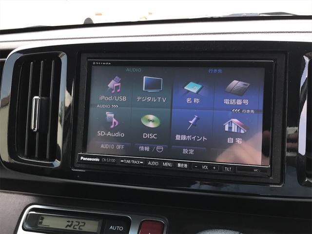 「ホンダ」「N-ONE」「コンパクトカー」「福岡県」の中古車32