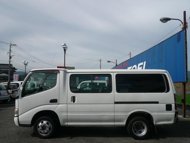 「トヨタ」「ダイナルートバン」「その他」「福岡県」の中古車20