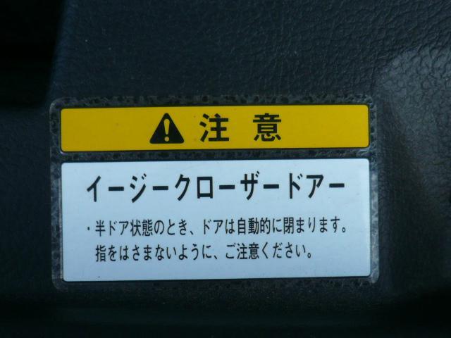 「ダイハツ」「コペン」「オープンカー」「福岡県」の中古車22