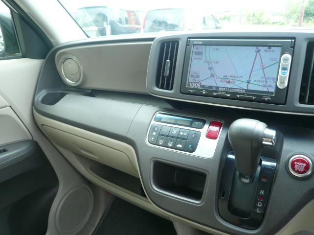 「ホンダ」「N-ONE」「コンパクトカー」「福岡県」の中古車4