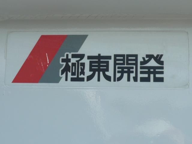 「マツダ」「タイタントラック」「トラック」「福岡県」の中古車9