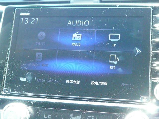 EX メモリーナビTV LEDヘッドライト コンビシート クルーズコントロール Bカメラ AW ホンダセンシング プラズマクラスター搭載オートエアコン 減速セレクター ブラインドスポットインフォメーション(8枚目)