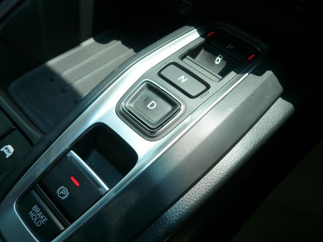 EX メモリーナビTV LEDヘッドライト コンビシート クルーズコントロール Bカメラ AW ホンダセンシング プラズマクラスター搭載オートエアコン 減速セレクター ブラインドスポットインフォメーション(16枚目)