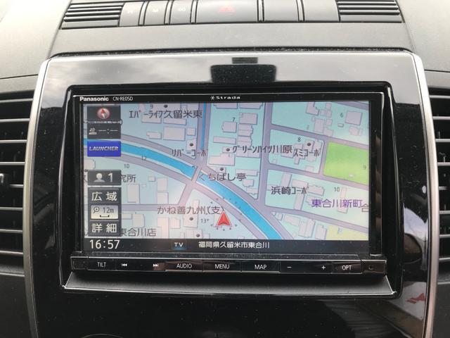 20Z TV ナビ AT AW スマートキー オーディオ付(9枚目)