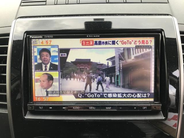 20Z TV ナビ AT AW スマートキー オーディオ付(10枚目)