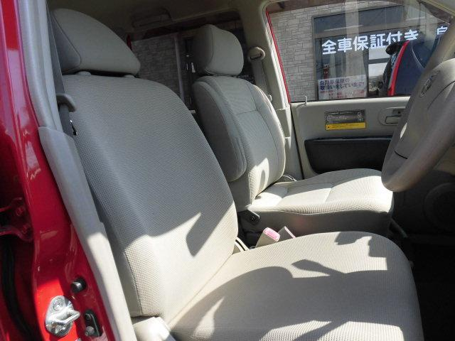 日産 オッティ S 助手席リフトアップシート