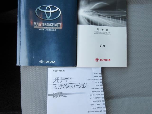 「トヨタ」「ヴィッツ」「コンパクトカー」「福岡県」の中古車50