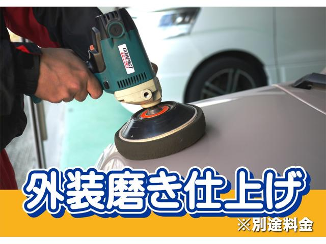 【ホームページ】ご覧ください。http://www.car-inoguchi.comまたは猪口自動車で検索してください。フェイスブックとLINE@もぜひご覧ください。