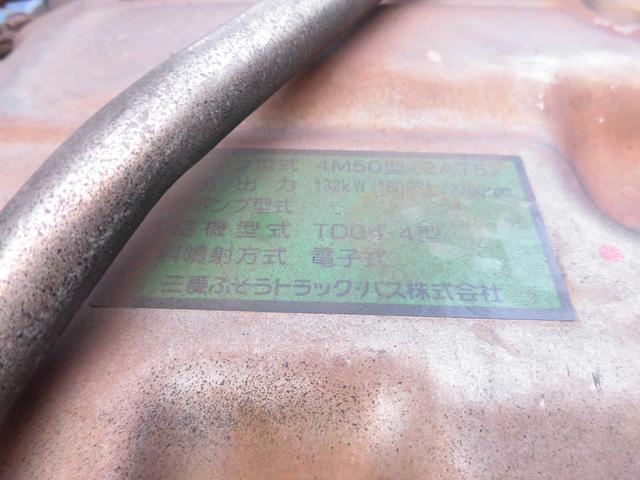 三菱ふそう ファイター 3.75トン ダンプ 3方開 ターボ