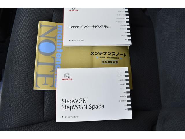 「ホンダ」「ステップワゴンスパーダ」「ミニバン・ワンボックス」「福岡県」の中古車45