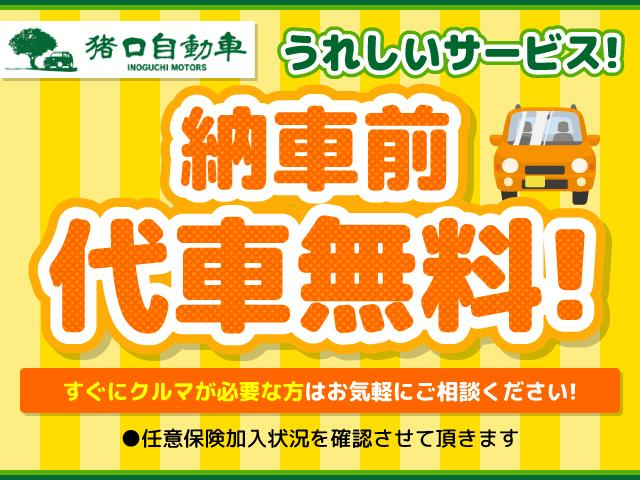 「ホンダ」「ステップワゴンスパーダ」「ミニバン・ワンボックス」「福岡県」の中古車79