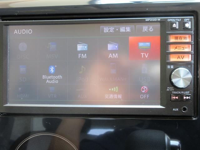 日産 デイズ ライダー ハイウェイスター J ナビ ETC フルセグTV