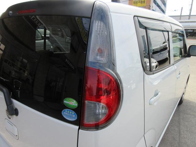 「日産」「モコ」「コンパクトカー」「福岡県」の中古車28