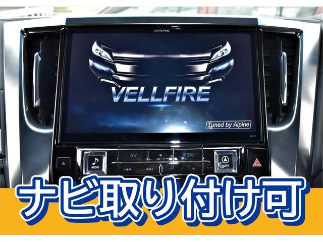 「トヨタ」「ヴェルファイア」「ミニバン・ワンボックス」「福岡県」の中古車74